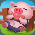 开心养猪园红包版app