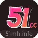 51漫画app破解版无限阅币