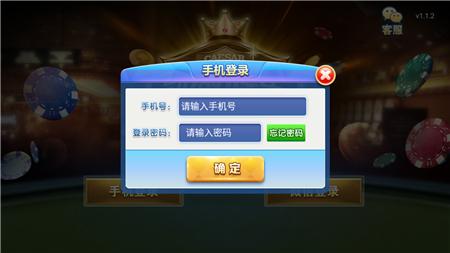 十大娱乐老平台官网版
