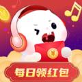百万歌迷领红包版app