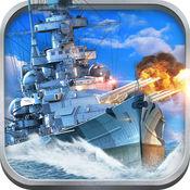 二战世界之传奇海战