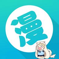 韩漫屋app破解版