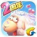 全民农场红包版app