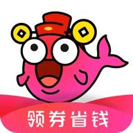 微鲤省钱app赚钱版