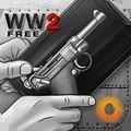 二战枪支模拟器