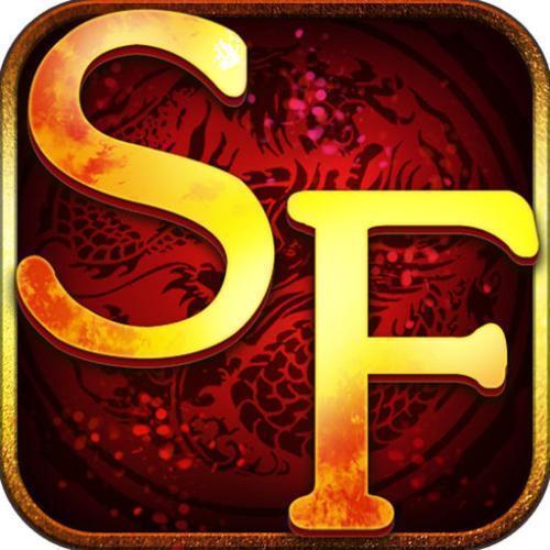 传奇sf超变态版