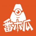 番木瓜漫画官网版