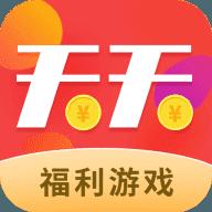 天天赏金app官网版