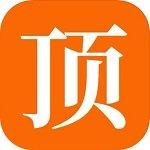 顶点小说app旧版官方版