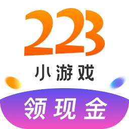 223小游戏正版