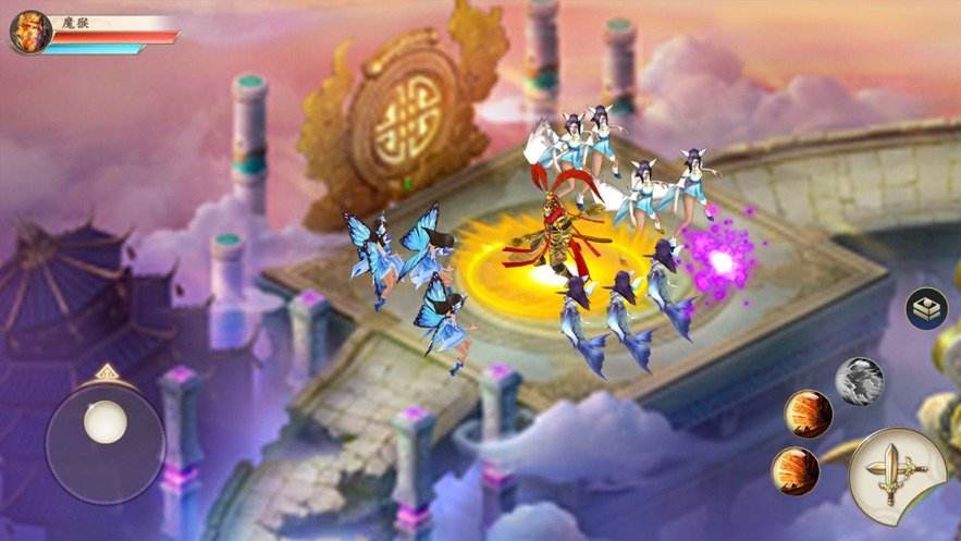 魔猴重生焚天之战图2