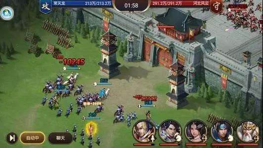 slg三国策略游戏