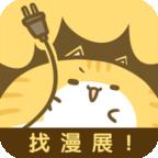 風之漫畫app官方版