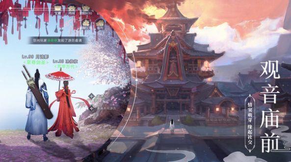 幻界仙路重生安卓版图4
