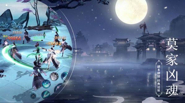 幻界仙路重生安卓版图3