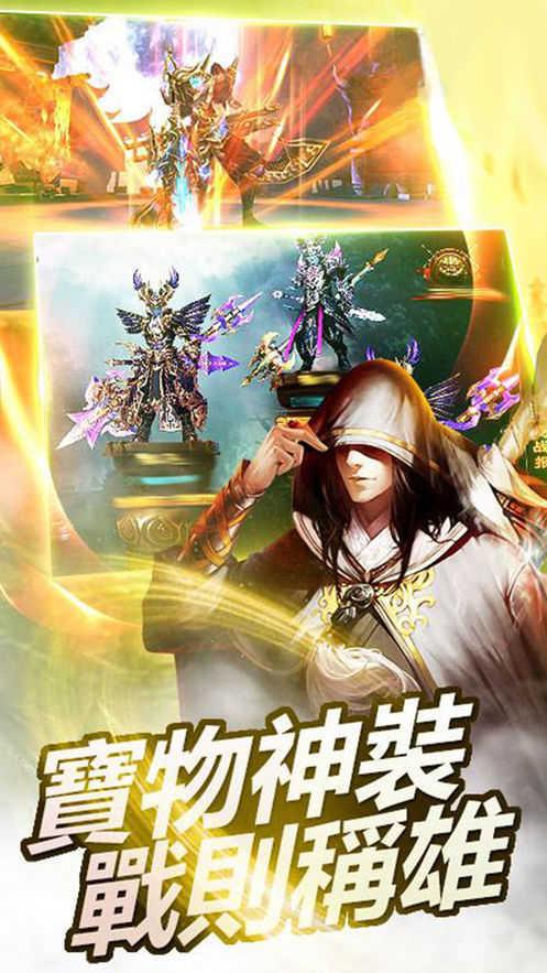 仙道诛仙剑图2