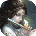 仙道诛仙剑
