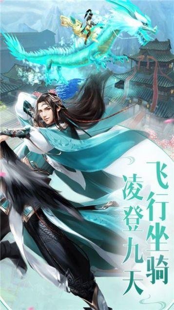 剑宗影江湖红包版图2