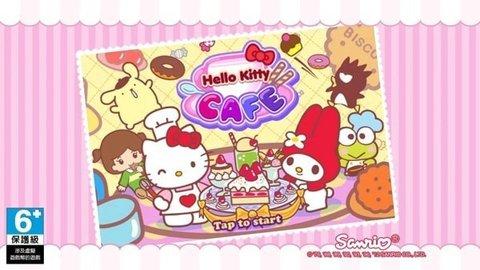 凯蒂猫咖啡厅图3