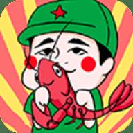 虾玩农场app