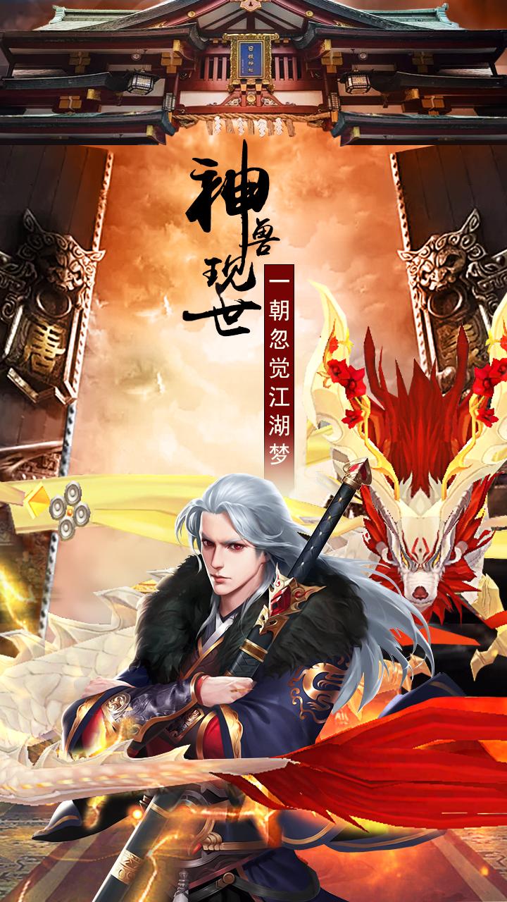 仙宫战纪红包版图5