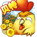 贝特农场app最新版